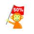 Laatste Stuks 50%